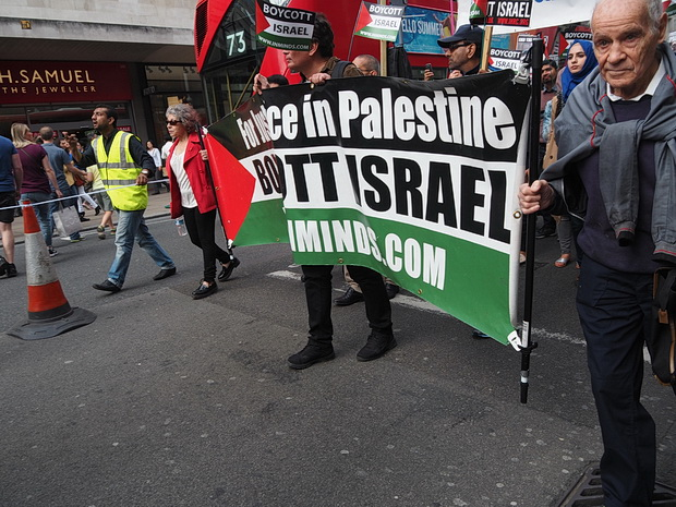 Anti Israel Protest on Oxford Street, London, Saturday 3rd July, 2016
