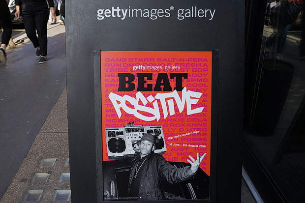 Early Hip Hop culture photographed: Beat Positive at the Getty Gallery, London