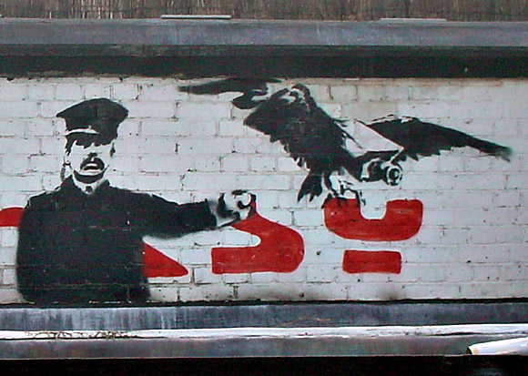 Brixton's lost Banksy graffiti