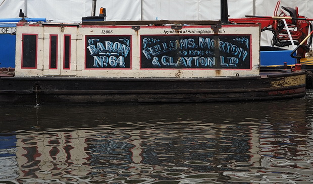 Canal Cavalcade, Little Venice, Maida Vale, north London, Monday 4th May at 2015
