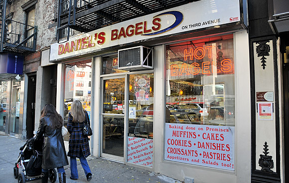 We salute Daniel's Bagels, Third Avenue, New York, NYC