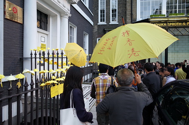 Solidarity shown for the Umbrella Revolution outside the Hong Kong Economic and Trade Office, Sunday 19th Oct, in Grafton Street, London