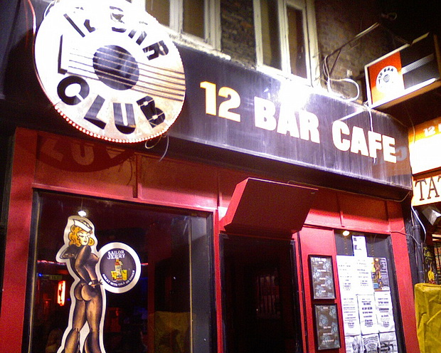 London 10 Years Ago: photos of The Astoria, 12 Bar Club, Denmark St and street scenes, Nov 2008