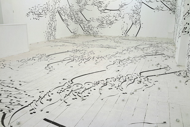 Parastou Forouhar's Written Room at Pi Artworks London, July 2016