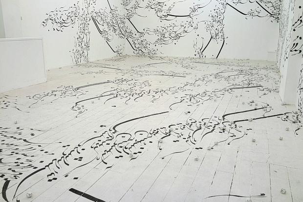 Parastou Forouhar's Written Room at Pi Artworks London, July 2016