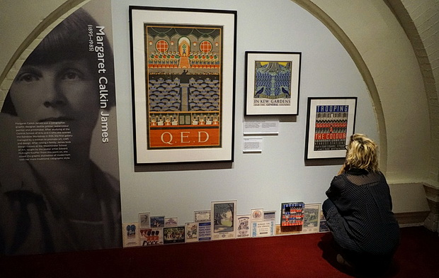 D Exhibition In London : Poster girls u2013 a century of wonderful art and design by female