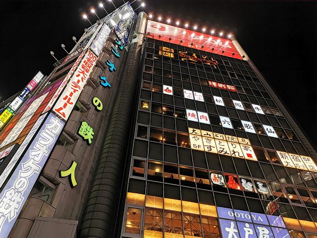 In photos: Tokyo at night - lights, signs, neon and street scenes