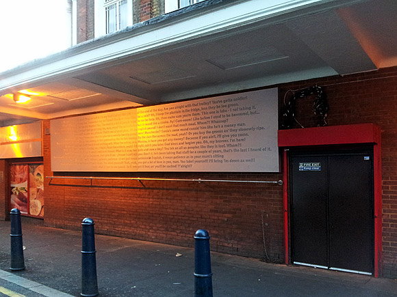 Wordy art piece appears on Electric Avenue, Brixton