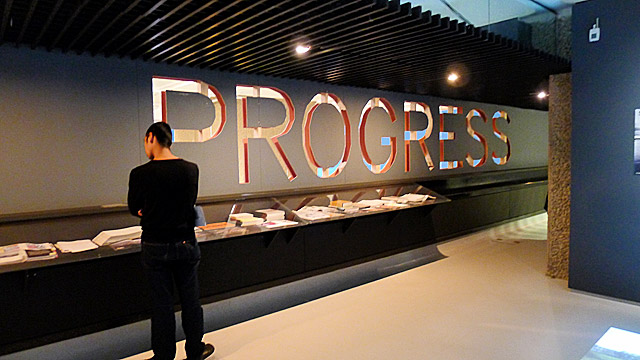 oma-progress-barbican-feb-2012-10