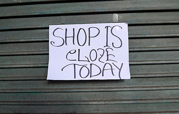 shop-is-cloze-today-brixton