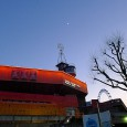 Seen on top of the Queen Elizabeth Hall at dusk is this curious boat shaped hotel room designed by David Kohn Architects and Turner Prize-nominated artist Fiona Banner. Up to...
