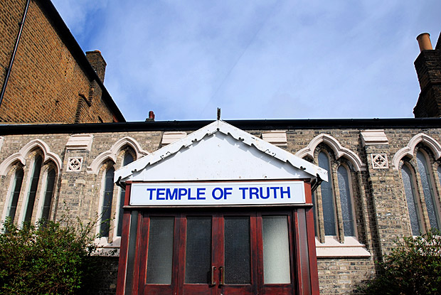 Temple of Truth on 213a Railton Road, London SE24