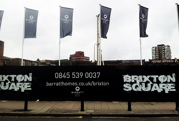 Brixton Square emerges on Coldharbour Lane, acquires suitably 'edgy' typeface