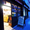 There was a time when central London was full of record stores, but On The Beat records is one of the few survivors. Tucked away in Hanway Street off TottenhamCourtRoad […]