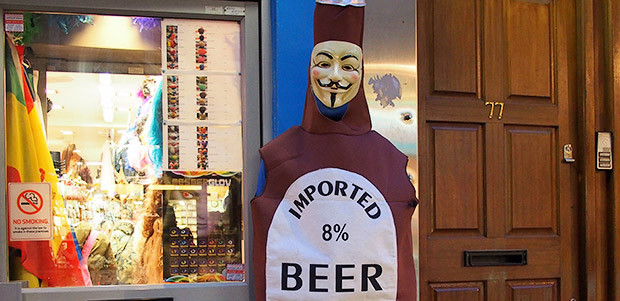 anonymous-beer-bottle