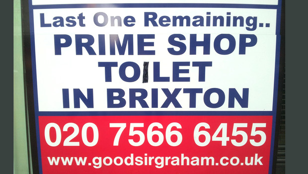 brixton-road-shop-1