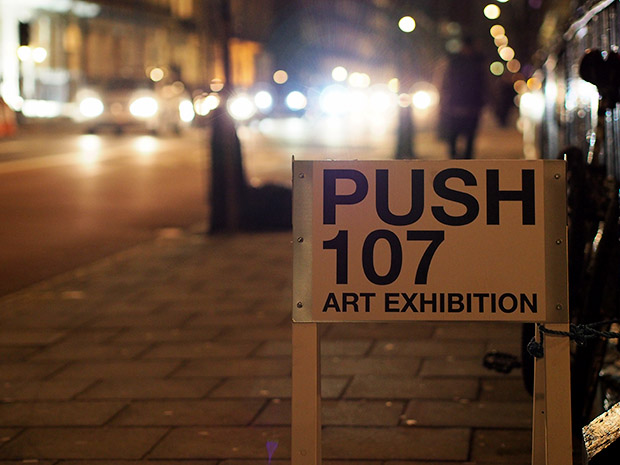 A look at Push107 contemporary art gallery, Gloucester Place, central London