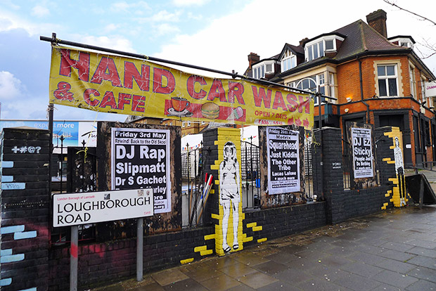 Is this Brixton's least enticing cafe poster? The Hand Wash Cafe, Brixton Road SW9