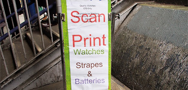 Watches, Strapes & Batteries. Spotted near Brixton railway station, Atlantic Road, SW9.