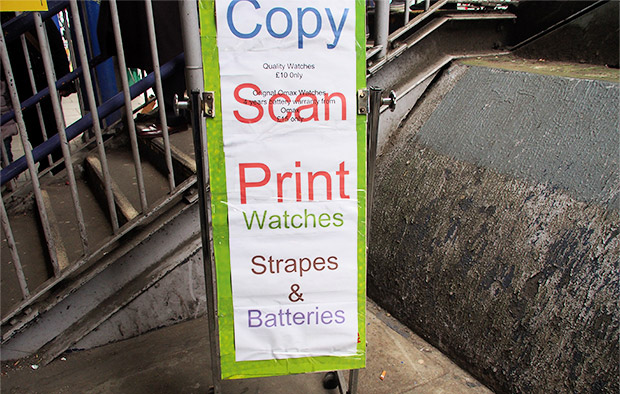 Great signs of Brixton: strapes & batteries