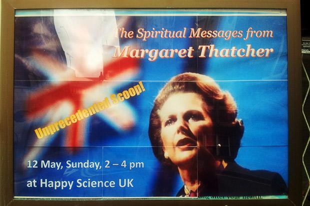 Spiritual Messages From Margaret Thatcher via Happy Science - unprecedented scoop!