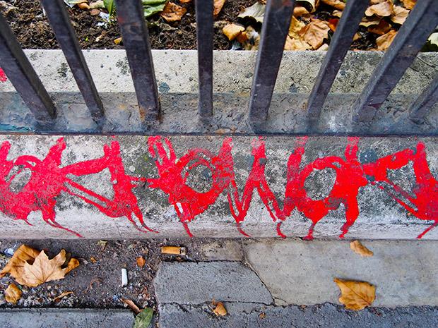 London photos - September rain, Tower Hill and a goldbeater's arm