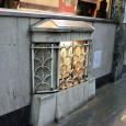 Gaze your eyes at the underwhelming spectacle that is theLondon Stone, a historic landmark to be found in the front of a shop at 111 Cannon Street (opposite the site […]