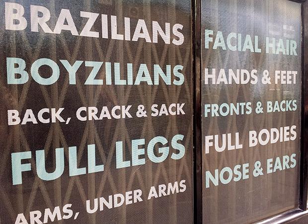 Brazilians, Boyzilians, Back, Crack & Sack and more - Soho shop window
