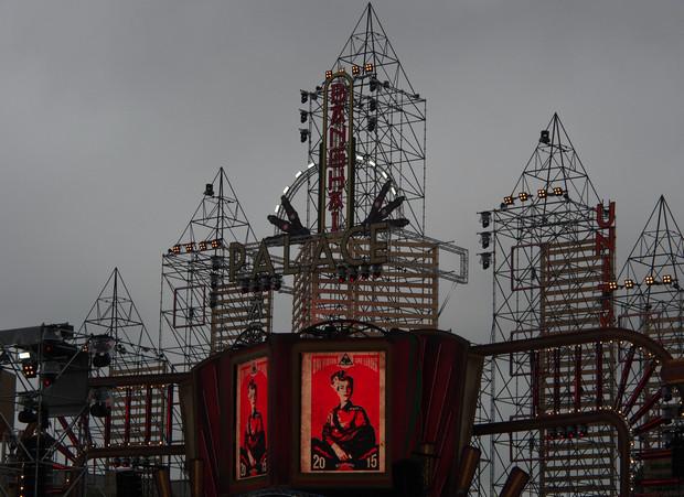 The incredible Bang Hai Palace at Boomtown 2015 - photos and video