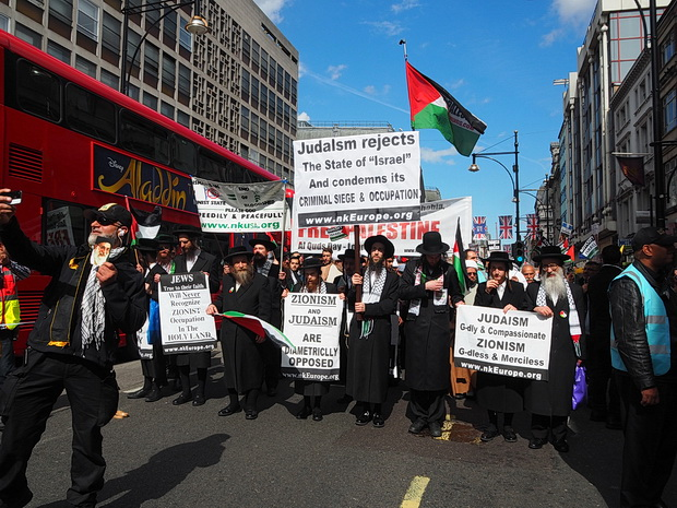 United For Palestine: anti-Israel Protest on Oxford Street, London