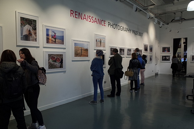 Renaissance Photography Prize 2017 at the Getty Gallery, London