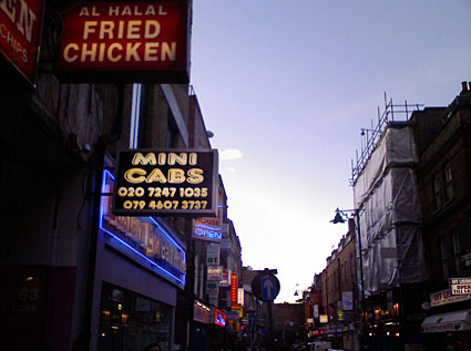 A curry at Cafe Raj on 42 Hanbury St, off Brick Lane, London Borough of Tower Hamlets, East End of London, 2008