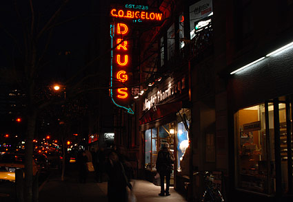 Night Photographs On The Streets Of New York City New